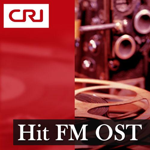 Hit FM OST