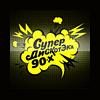 Супердискотека 90х Радио Рекорд (Radio Record 90s Superdisco)