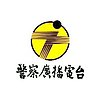 PBS - Hsinchu Sub-Station