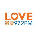Love 最爱 97.2 FM