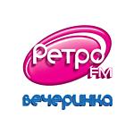 Ретро FM Вечеринка (Retro FM)