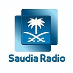 Saudia Radio (راديو السعودية)