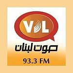 Voix du Liban (Voice of Lebanon) صوت لبنان
