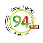 Al Rabaa (راديو الرابعة)