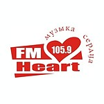 Heart 105.9 FM (Харт ФМ)