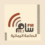 Sam FM (سام اف ام)