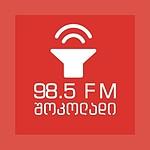 Shokoladi რადიო შოკოლადი 98.5 FM