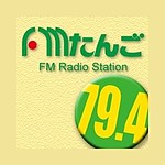 FMたんご (FM Tango)