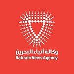 Radio Bahrain 96.5  (إذاعة بحرين 96.5)