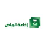 إذاعة الرياض