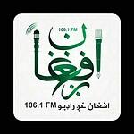 Afghan Voice Radio (Afghan Ghag Radio)