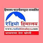 Radio Himalaya (रेडियो हिमालय)