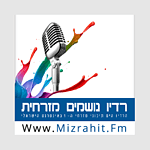 Radio Mizrahit FM (רדיו נושמים מזרחית)