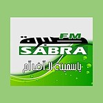 Sabra FM (صبرة آف آم)