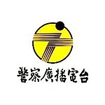 PBS - Taichung Sub-Station