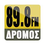 Dromos FM - ΔΡΟΜΟΣ 89.8