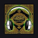 Maher Al-Muaiqly (ماهر المعيقلي)