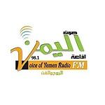 اذاعة صوت اليمن Fm (Yemen Radio FM)