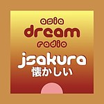 J-Pop Sakura 懐かしい