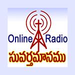 Suvarthamaanam Telugu Online Christian Radio