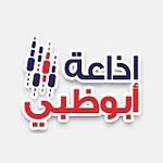 Abu Dhabi FM (اذاعة أبوظبي)