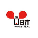 はつかいち / 広島県 hatsukaichi FM
