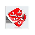 Al Rasheed Radio - Anbar