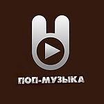 Зайцев FM (Zaycev Pop)