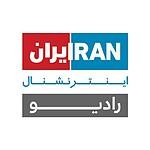 Radio Iran International