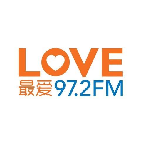 Love 97.2 FM 最爱