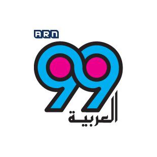 Al Arabiya 99 (العربية ٩٩)