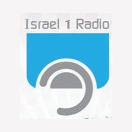 Israel Radio 1 (רדיו ישראל 1)