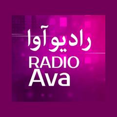Radio Ava رادیو آوا