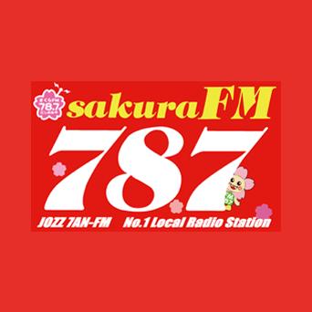さくらFM (FM Sakura)