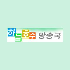 24sky 음악 - 감성적인 일상 뮤직