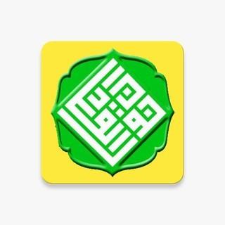 Radio Nurul Quran