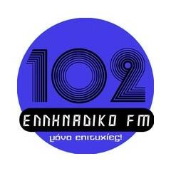 ΕΛΛΗΝΑΔΙΚΟ FM (Ellinadiko FM)