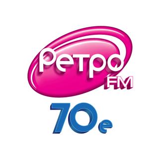 Ретро FM 70 (Retro FM)