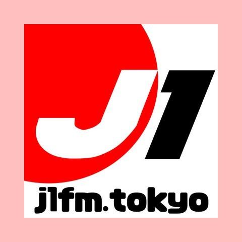 J1 Radio