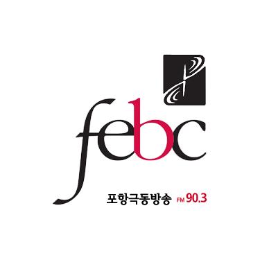 포항극동방송FM 90.3 (FEBC Pohang HLDZ)
