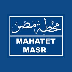 Radio Mahatet Masr (محطة مصر)