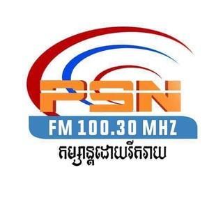PSN Radio Phnom Penh