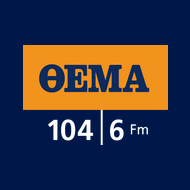Thema Radio (ΘΕΜΑ 104,6)