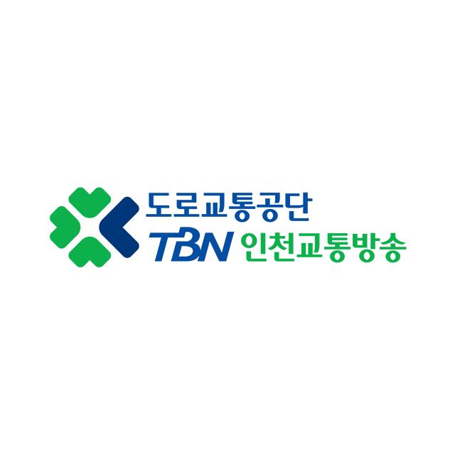 TBN 인천교통방송