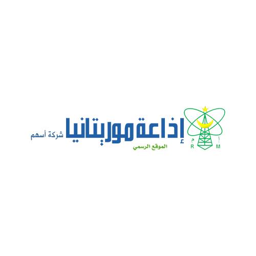 Radio Mauritanie (اذاعة موريتانيا)
