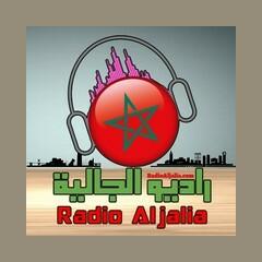 Radio Aljalia