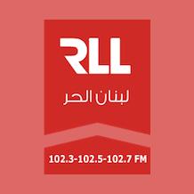 Radio Liban Libre (إذاعة لبنان الحر)