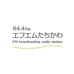 FMたちかわ (FM Tachikawa)