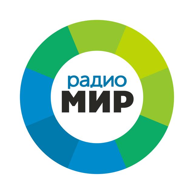 Радио Мир | Radio Mir