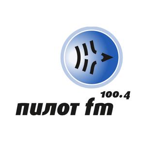 Радио Пилот | Radio Pilot